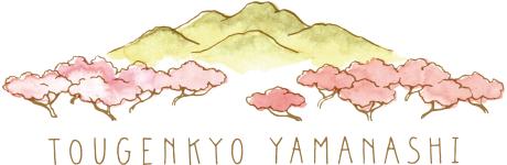 TOUGENKYO YAMANASHI